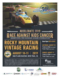 Race Against Kids' Cancer (RAKC) Is Coming August 10-11!